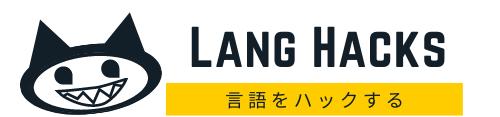 Langhacks